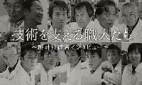 20160414_Banner_design_s.png